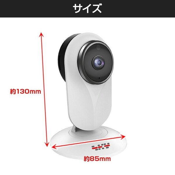 200万画素 無線 Wi-Fi IPキューブカメラ ACIP17 ネットワークカメラ ( 暗視 人感センサー 双方向音声通信 ) tmts 11