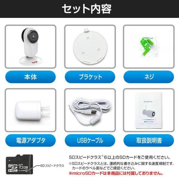 200万画素 無線 Wi-Fi IPキューブカメラ ACIP17 ネットワークカメラ ( 暗視 人感センサー 双方向音声通信 ) tmts 12