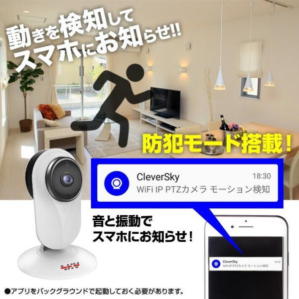 200万画素 無線 Wi-Fi IPキューブカメラ ACIP17 ネットワークカメラ ( 暗視 人感センサー 双方向音声通信 )|tmts|05