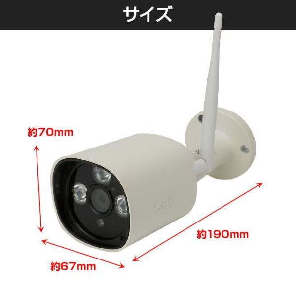 200万画素 無線 Wi-Fi IP ネットワークカメラ 暗視 動き検知 屋外防雨 録画 録音 SIP-BU2 tmts 12