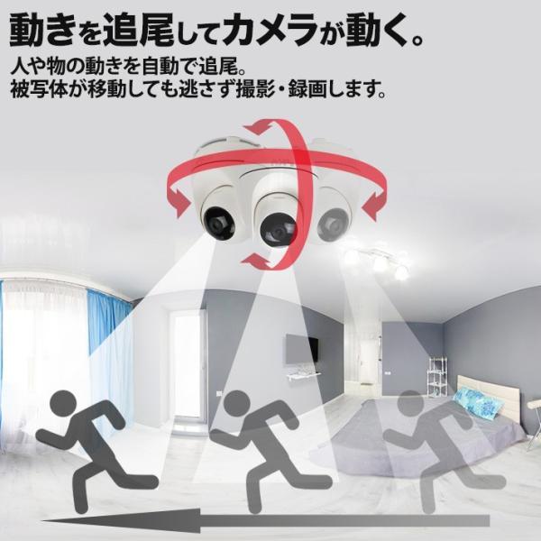 屋内スイングカメラ 自動追尾機能 200万画素 ネットワークカメラ 無線 Wi-Fi IP ワイヤレス 暗視 動き検知 双方向音声通信 tmts 04