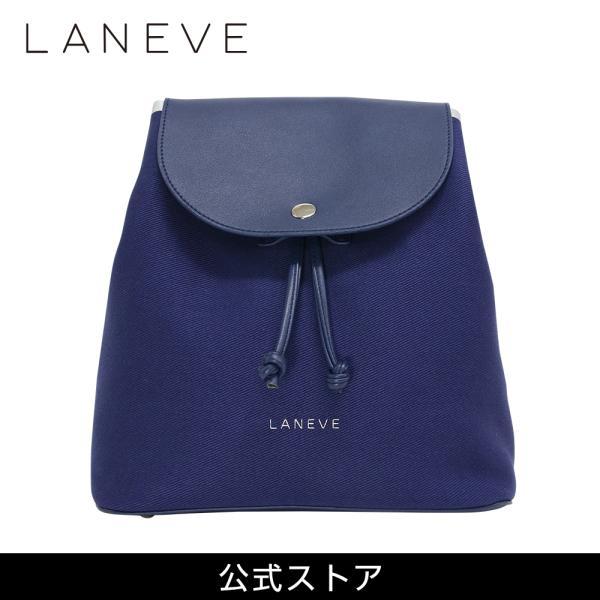LANEVE ランイブ レディース 2WAY リュック ショルダーバッグ 11386 NV/SV (162976)|tn-square