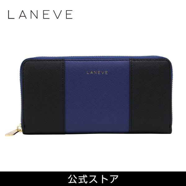 LANEVE ランイブ レディース  長財布 L56801 BK ブラック 黒/NV ネイビー 紺 (168998)|tn-square