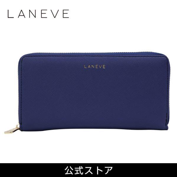 LANEVE ランイブ レディース  長財布 L56801 NV ネイビー 紺 (169005)|tn-square