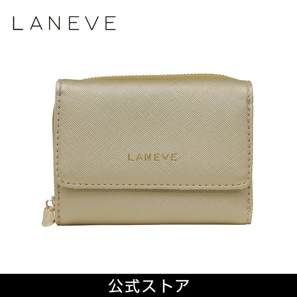 LANEVE ランイブ レディース  3つ折り財布 L56802 GL ゴールド 金 (169012)|tn-square