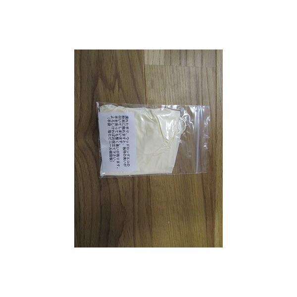 送料無料ウッドロングエコ 106g(100g+6g)  20リットル用  製品詳細、各種データ同梱 、手袋付|tnc-shop1|12