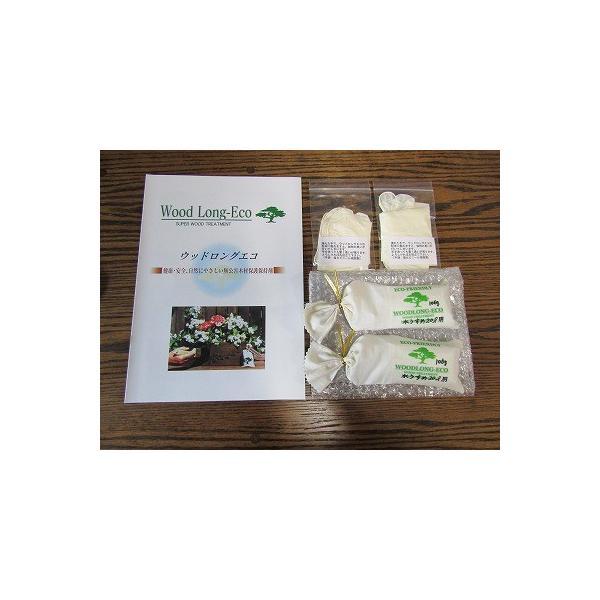 送料無料ウッドロングエコ 100g+6g、20L用×2個(1個16700円×2)手袋2組付 tnc-shop1