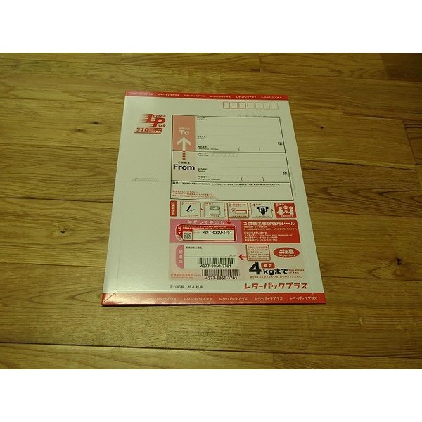 送料無料ウッドロングエコ 100g+6g、20L用×2個(1個16700円×2)手袋2組付 tnc-shop1 11