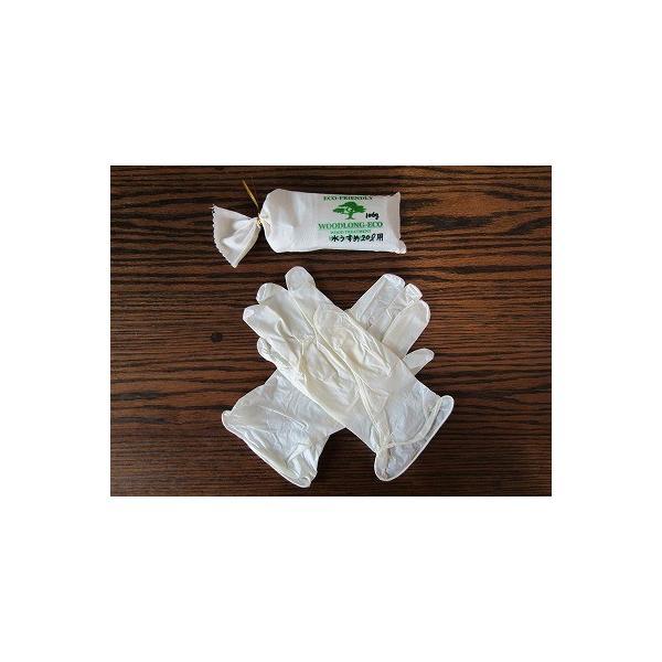 送料無料ウッドロングエコ 100g+6g、20L用×2個(1個16700円×2)手袋2組付 tnc-shop1 03