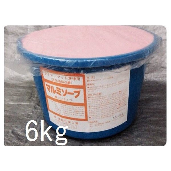バケツ石鹸 6kg 自動車用 洗車用 洗車バケツ石鹸 カーシャンプー タイヤ洗浄 tnk-tokyo