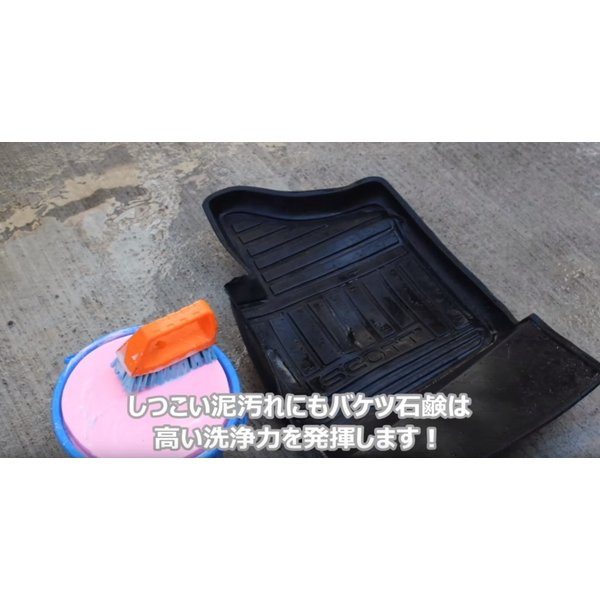 バケツ石鹸 6kg 自動車用 洗車用 洗車バケツ石鹸 カーシャンプー タイヤ洗浄 tnk-tokyo 04