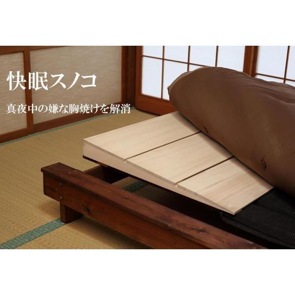 すのこ 逆流性食道炎 に悩んだ 折りたためるコンパクトタイプ 寝具の下に敷く傾斜すのこ 木工屋が造ったすのこ 寝具 逆流性食道炎緩和 桐 健康補助製品|to-be-kobo|02
