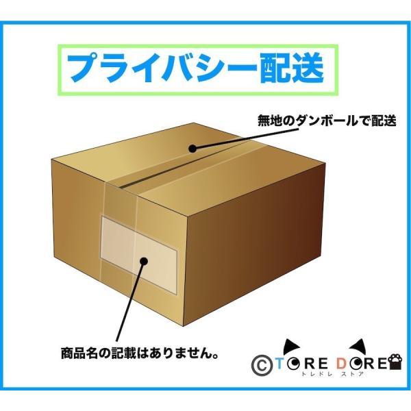 チャップアップ CHAP UP シャンプー 正規品|to-do|02