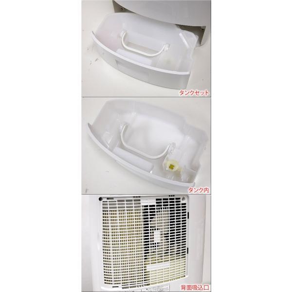 【中古】Panasonic パナソニック デシカント方式 除湿乾燥機/除湿機 ECONAVI エコナビ ホワイト F-YZK60-W 2014年製
