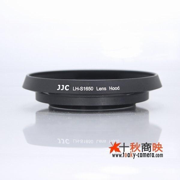 JJC製 ソニー SONY E PZ 16-50mm F3.5-5.6 OSS 用 径40.5mm 金属製 レンズフード LH-S1650/09S1650 toakyimage