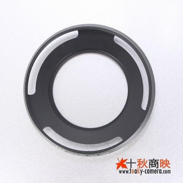 JJC製 ソニー SONY E PZ 16-50mm F3.5-5.6 OSS 用 径40.5mm 金属製 レンズフード LH-S1650/09S1650 toakyimage 05