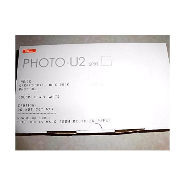デジタルフォトフレーム PHOTO-U2 SP03 [HWS03]の画像