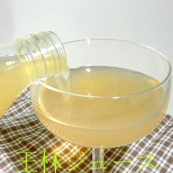 青森りんごジュース The 王林 100%果汁 6本入り箱 1000ml×6本  ストレートジュース 王林リンゴジュース