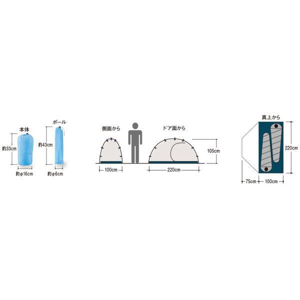 [送料無料] mont-bell モンベル クロノスドーム 1型 (1-2人) スカイブルー (SKB) #1122490 テント|tobeyaki|05