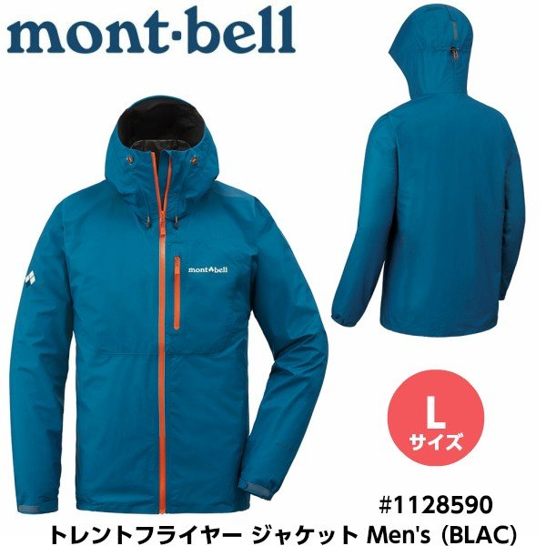 [送料無料] 【Lサイズ】 mont-bell モンベル トレントフライヤー ジャケット Men's (ブルーアシード) Lサイズ #1128590 (BLAC)|tobeyaki