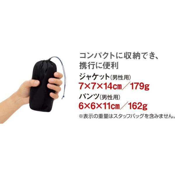 [送料無料] 【Lサイズ】 mont-bell モンベル トレントフライヤー ジャケット Men's (ブルーアシード) Lサイズ #1128590 (BLAC)|tobeyaki|02