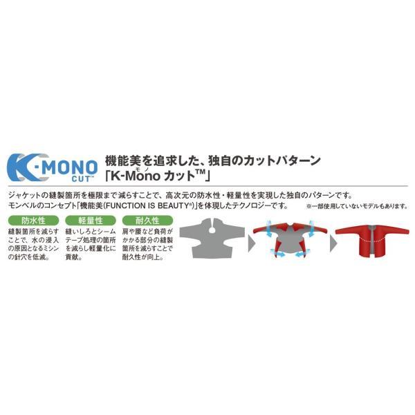 [送料無料] 【Lサイズ】 mont-bell モンベル トレントフライヤー ジャケット Men's (ブルーアシード) Lサイズ #1128590 (BLAC)|tobeyaki|03