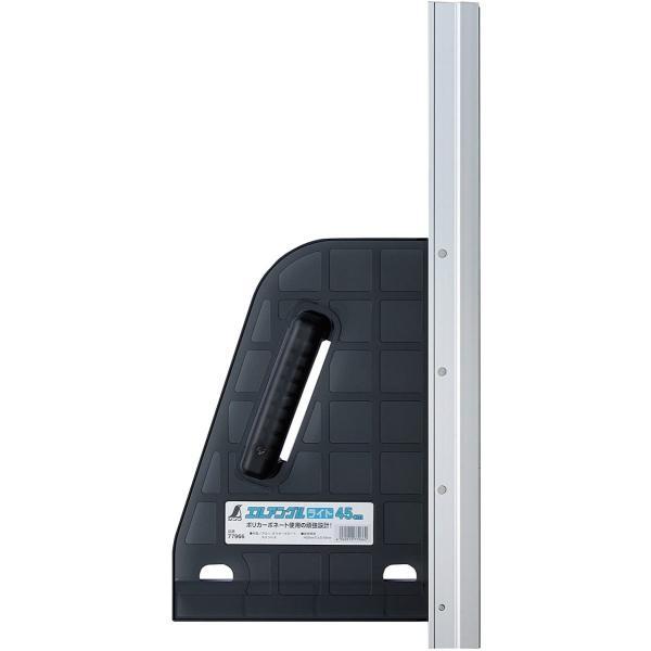 シンワ測定77966丸ノコガイド定規エルアングルライト45cm