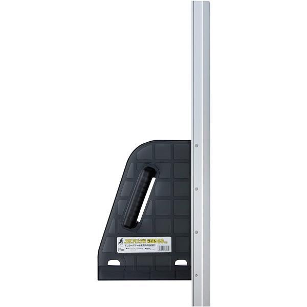シンワ測定77967丸ノコガイド定規エルアングルライト60cm