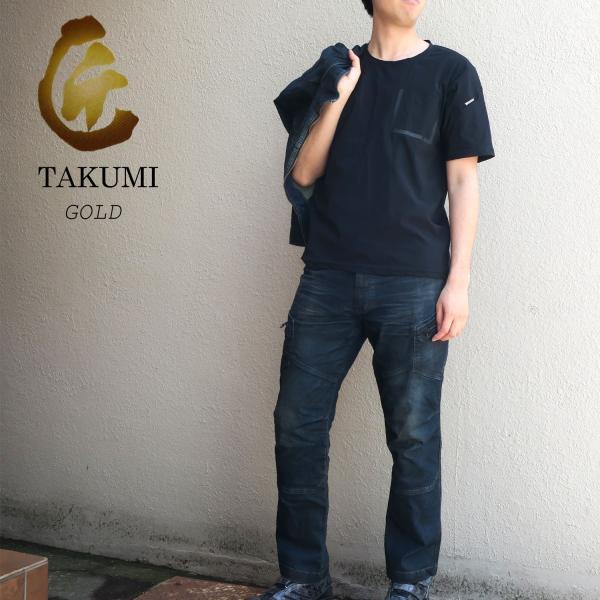 【TS】匠ゴールド「コーティング」  カーゴパンツ 5114G2 |tobiwarabiueda