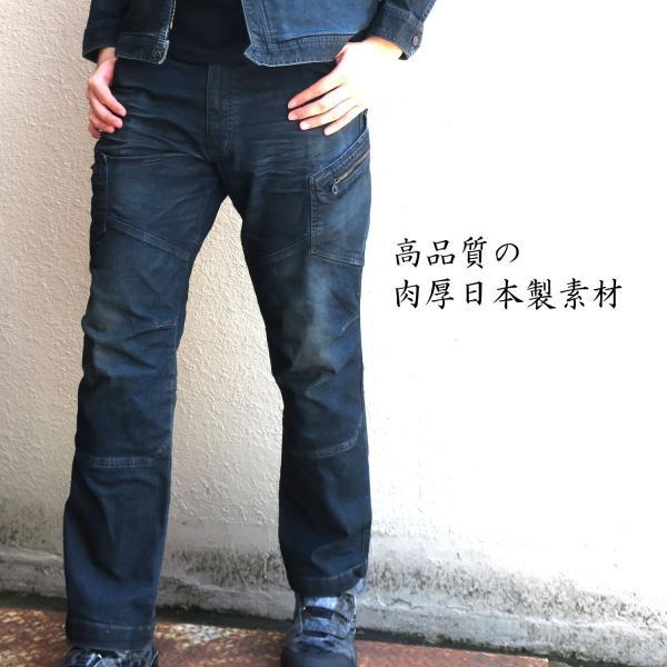 【TS】匠ゴールド「コーティング」  カーゴパンツ 5114G2 |tobiwarabiueda|03