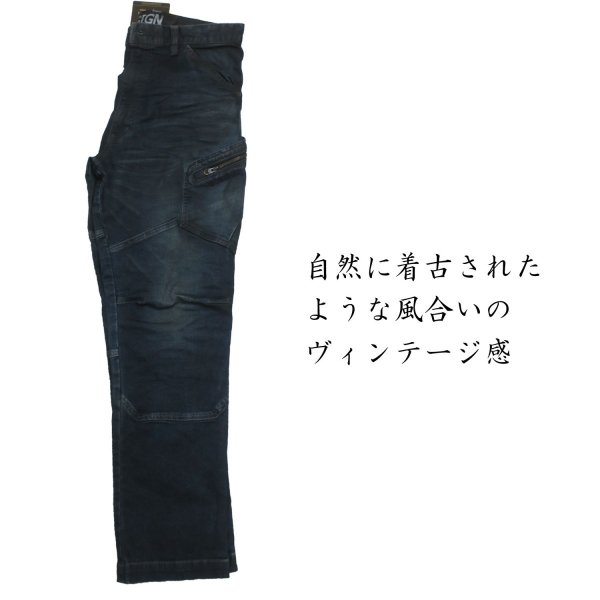 【TS】匠ゴールド「コーティング」  カーゴパンツ 5114G2 |tobiwarabiueda|05