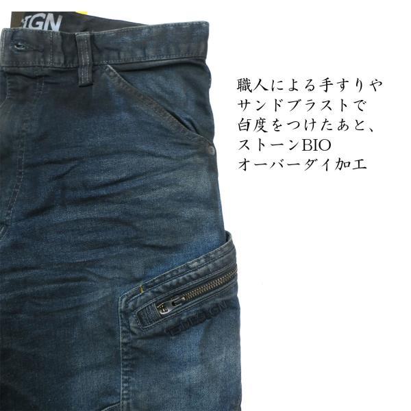 【TS】匠ゴールド「コーティング」  カーゴパンツ 5114G2 |tobiwarabiueda|07