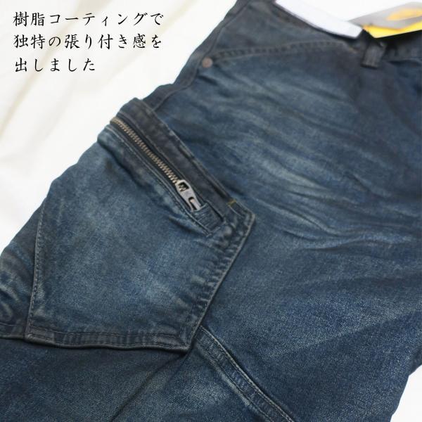 【TS】匠ゴールド「コーティング」  カーゴパンツ 5114G2 |tobiwarabiueda|08
