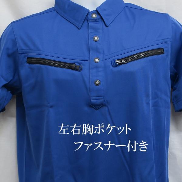 大特価!関東鳶 550半袖ポロシャツ|tobiwarabiueda|02
