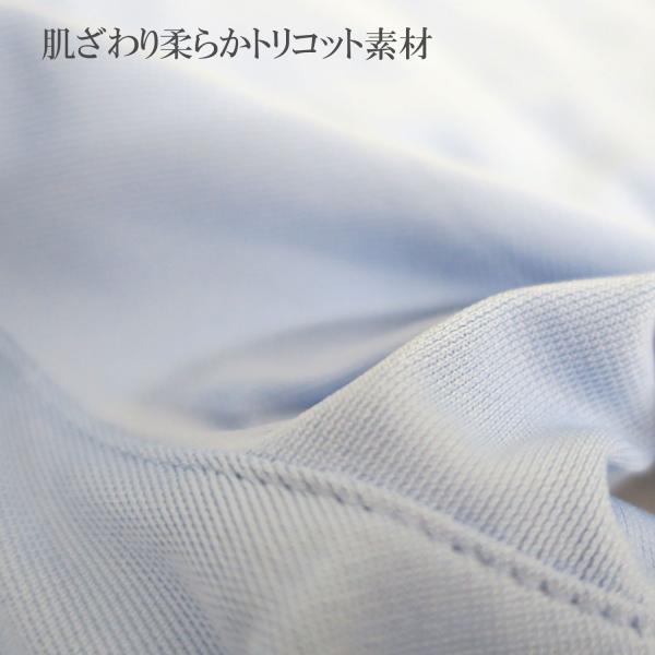 大特価!関東鳶 550半袖ポロシャツ|tobiwarabiueda|03