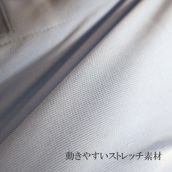 大特価!関東鳶 550半袖ポロシャツ|tobiwarabiueda|04
