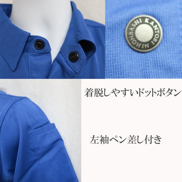 大特価!関東鳶 550半袖ポロシャツ|tobiwarabiueda|05