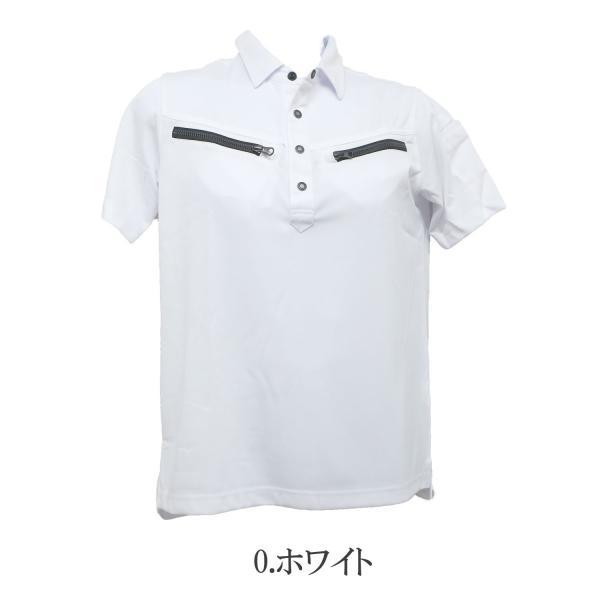 大特価!関東鳶 550半袖ポロシャツ|tobiwarabiueda|06