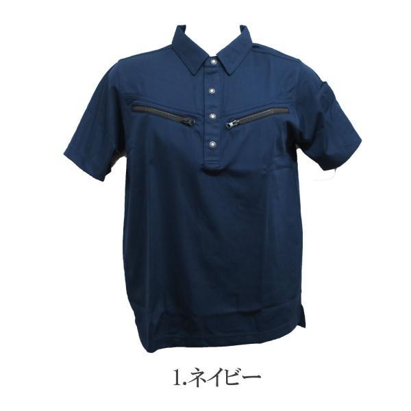 大特価!関東鳶 550半袖ポロシャツ|tobiwarabiueda|07