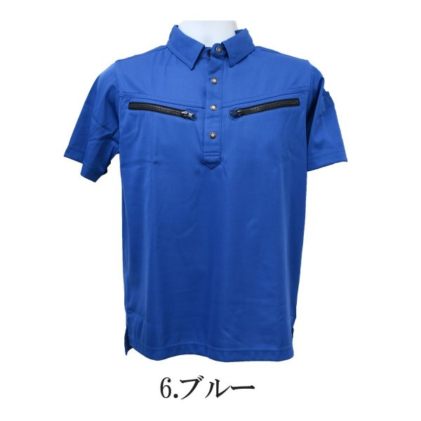 大特価!関東鳶 550半袖ポロシャツ|tobiwarabiueda|08