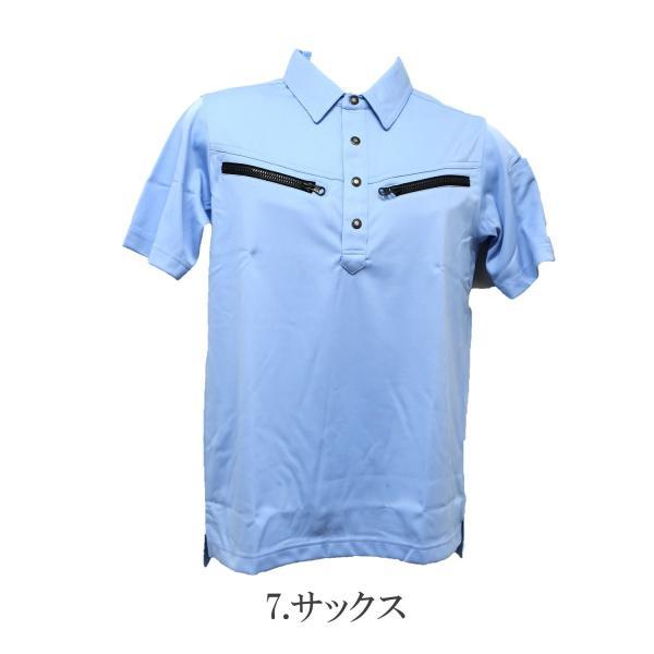 大特価!関東鳶 550半袖ポロシャツ|tobiwarabiueda|09