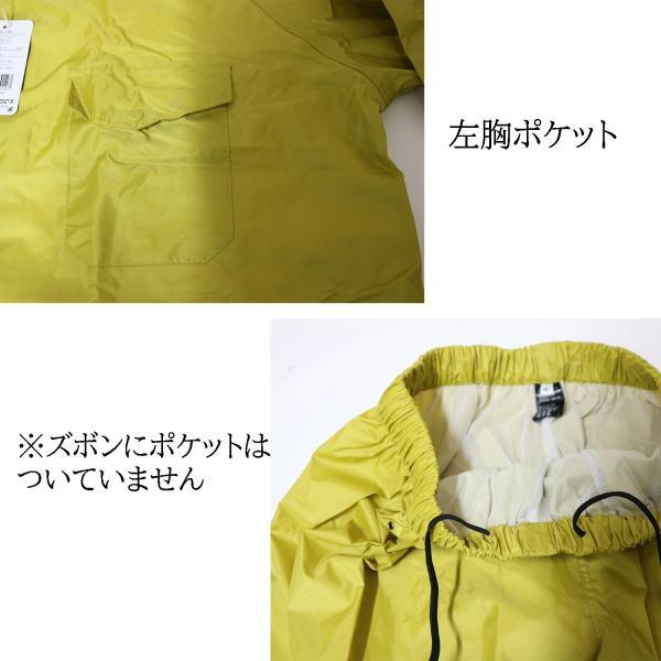 選べる5色選べる5サイズ耐久・防水レインスーツ|tobiwarabiueda|12
