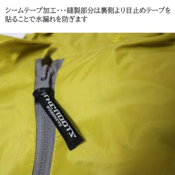 選べる5色選べる5サイズ耐久・防水レインスーツ|tobiwarabiueda|05