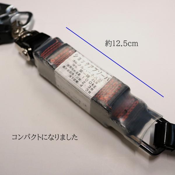 「墜落制止用器具の規格」適合品 ポリマーギヤ シングルリール2本セット ポリマーリール DRNC-M-51S(8R) |tobiwarabiueda|02