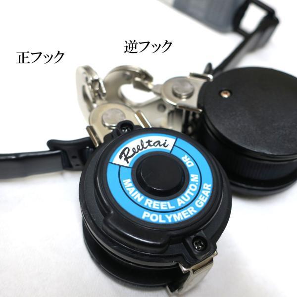 「墜落制止用器具の規格」適合品 ポリマーギヤ シングルリール2本セット ポリマーリール DRNC-M-51S(8R) |tobiwarabiueda|03