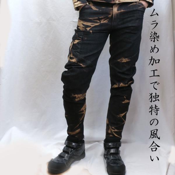 ケイゾック GK スライダーパンツ GKW1133  ムラ染め|tobiwarabiueda|02