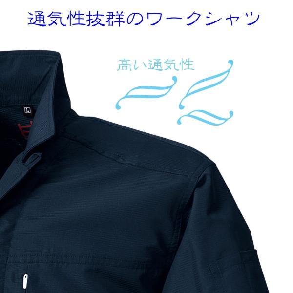 HOOH 独自織 涼感素材シャツ 3901|tobiwarabiueda|02
