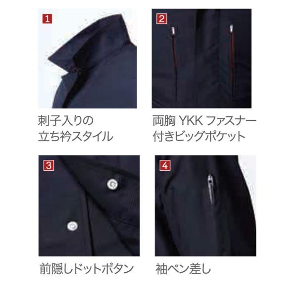 HOOH 独自織 涼感素材シャツ 3901|tobiwarabiueda|03