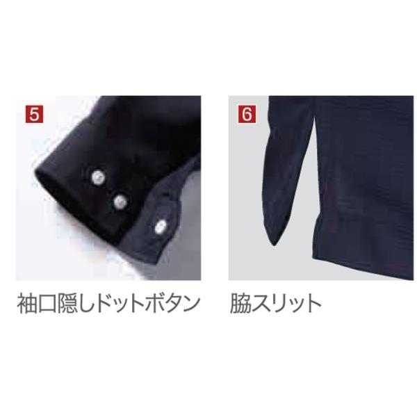 HOOH 独自織 涼感素材シャツ 3901|tobiwarabiueda|04