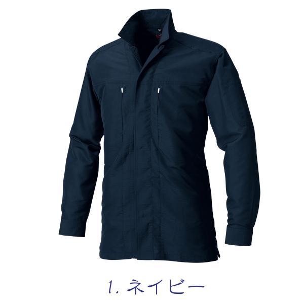 HOOH 独自織 涼感素材シャツ 3901|tobiwarabiueda|05